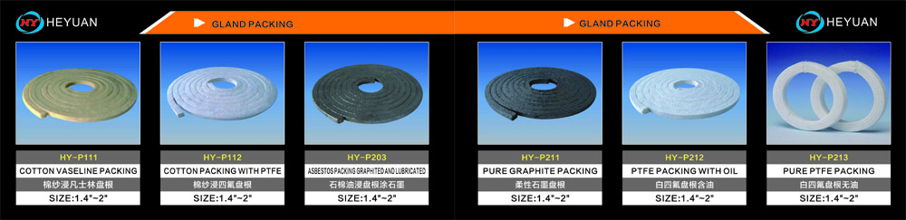 HY-P218 GRAPHITE PTFE WITH ARAMID FIBER IN CORNERS PACKING