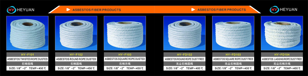 HY-P203 ASBESTOS PACKING GRAPHITED AND LUBRICATED