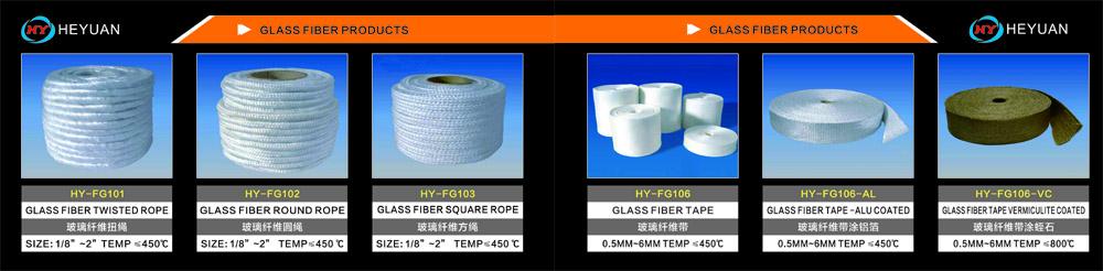 GLASS FIBER TAPE 2HY-FG106